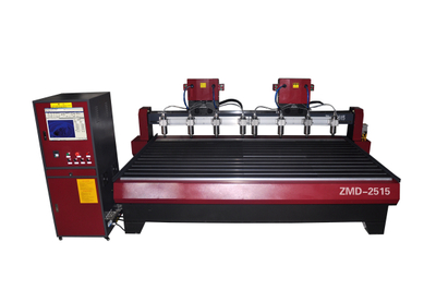 Woodworking engraving machine 25 series