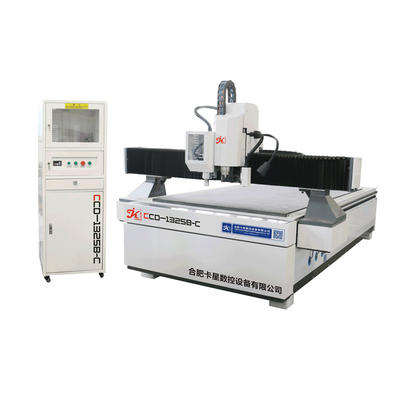 CCD-1325B-C Vibrating Knife Edger Engraving Machine (2019 Model)